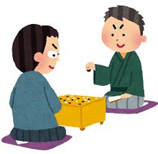 taikyoku-igo