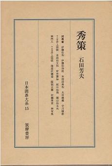 igotaikei-15-2