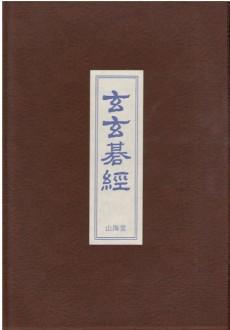 gengengokyou-gentei-soto
