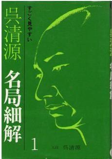 goseigenmeikyokusaikai-1