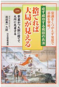 kanarazuseikousuru-sonodanoheihou-dvd