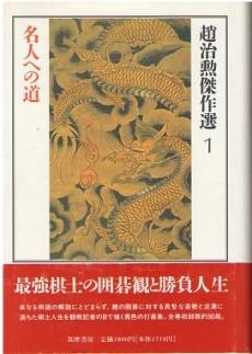 chochifunkeesakusen-1
