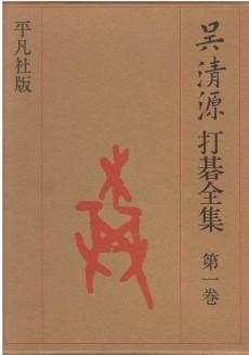 goseigenuchigozenshuu-1