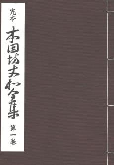 kanpon-hononboujouwazenshuu-1