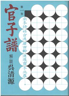kanzufu-goseigen1