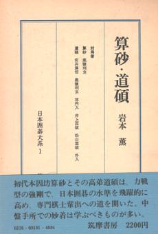 nihonigotaikei-1