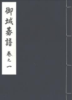 gojougofu-1